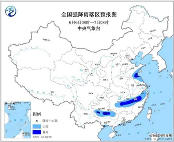 暴雨蓝色预警 湖南福建贵州等地局地有大到暴雨