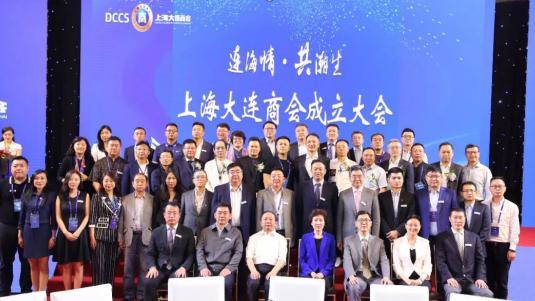 上海大连商会成。立并获浦发银走百亿授信 亿达中国旗下亿达灵巧当选副会长单位