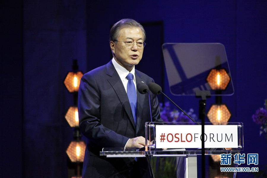 文在寅:希望在特朗普访韩前实现韩朝领导人再次会晤