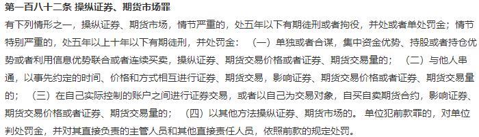 恺英网络实控人被捕:财务情况恶化 被传奇IP追索25亿