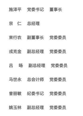 有业内人士认为,南京银行行长束行农辞职一事,与震动市场的戴娟案存在千丝万缕的联系。