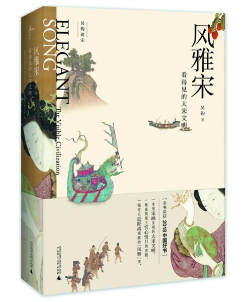 http://www.weixinrensheng.com/xingzuo/343974.html
