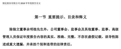"""大溃退!300亿宁波首富宣布:申请歇业重整!股价暴跌85%,曾""""打败""""过徐翔"""