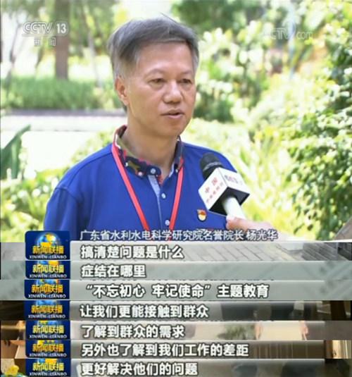 荔枝湾涌位于广州老城区,走访过程中,做事组普及听取群多偏见。
