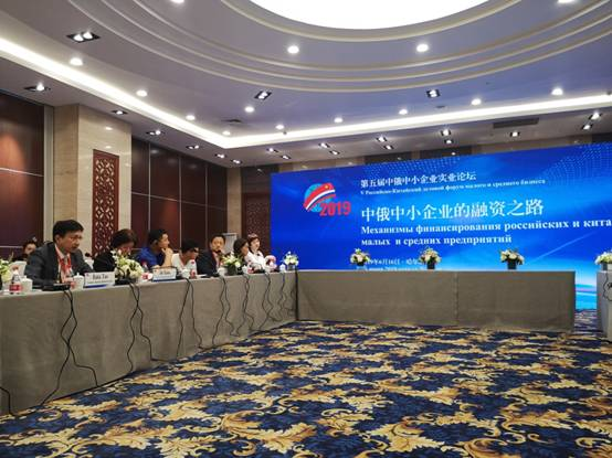 """哈尔滨银行把握中俄合作机遇 助推""""一带一路""""发展"""