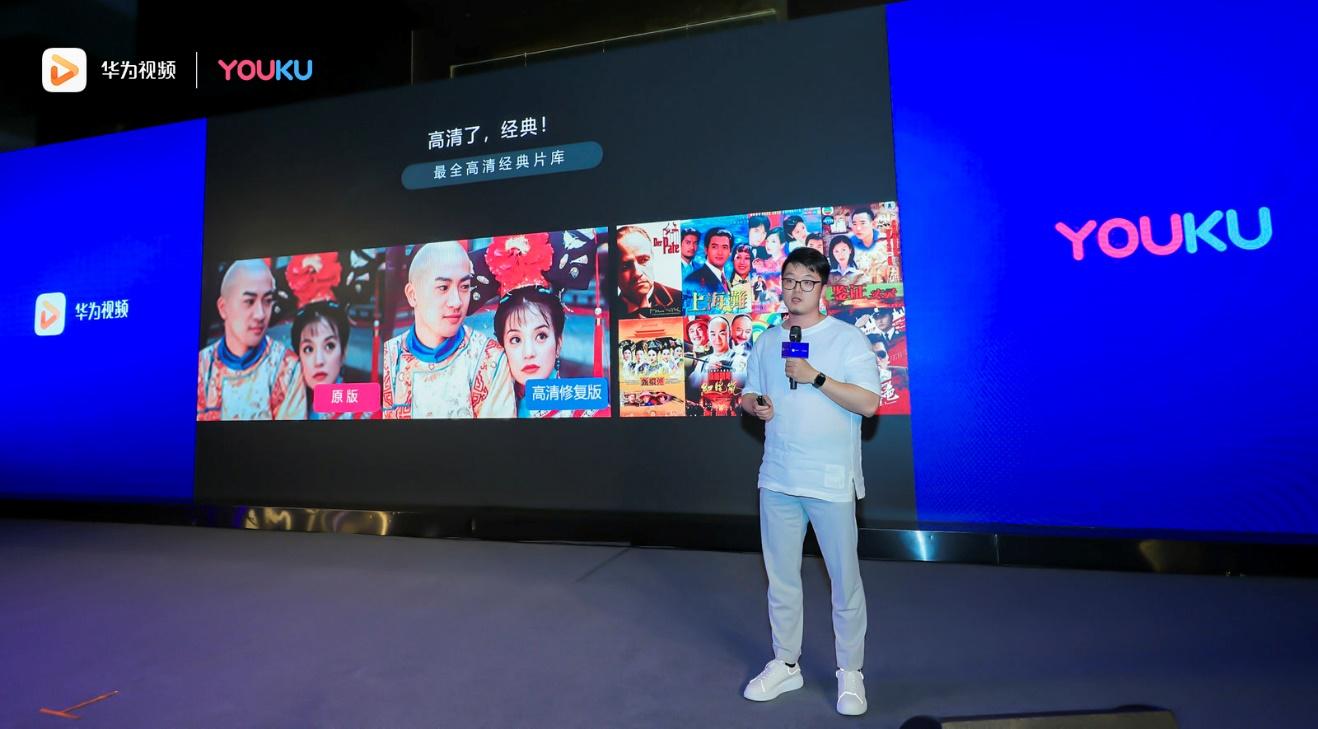 阿里巴巴集团副总裁、阿里大文娱CTO兼优酷COO庄卓然介绍优酷内容