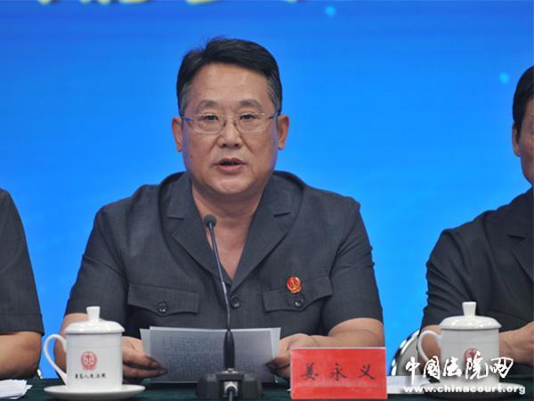 最高人民法院刑三庭副庭长姜永义。来源:中国网
