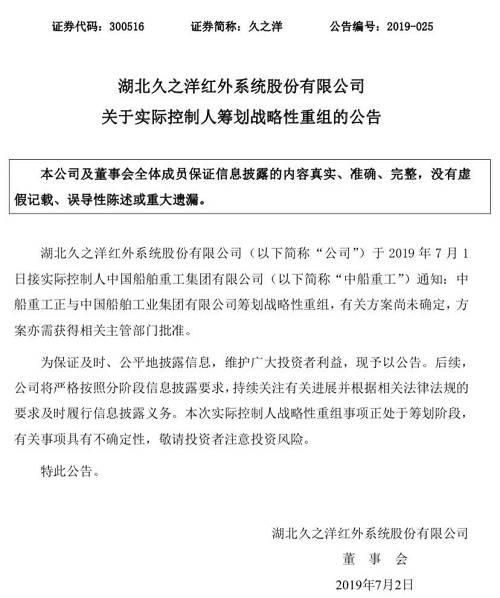 8.中国重工