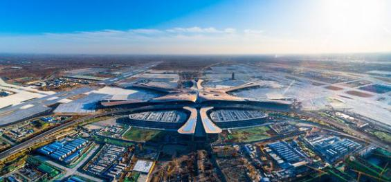 新机场 实景图
