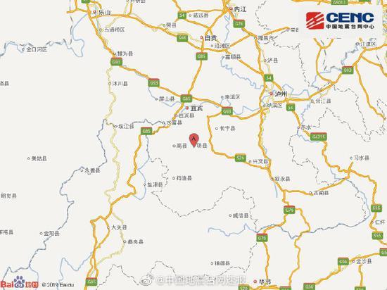 四川宜宾市珙县附近发生5.6级左右地震