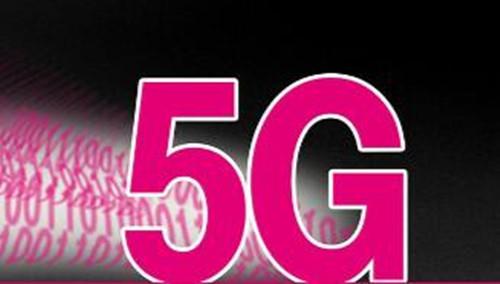 德国电信先于竞争对手宣布将在德国推5G网络 预计明年覆盖20城