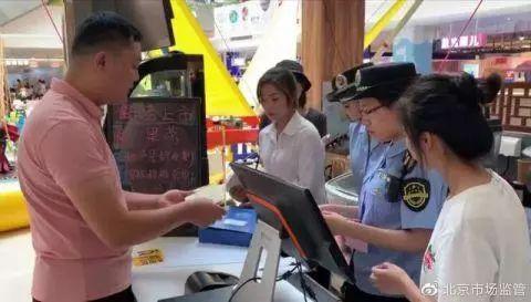 """北京市市场监管局表示,已对全市""""甘度茶""""门店开展监督检查,如发现违法违规问题,线上线下同步调查。下一步将针对夏季高温的特点,对全市经营项目为""""自制饮品""""的餐饮服务单位,加大监督检查频次和力度。重点围绕食品原材料、加工制作、餐用具消毒、人员健康、环境卫生等关键环节。同时开展抽样检测,全面排查食品安全隐患,有效防控食品安全风险。对检查中发现违法违规行为,将按照""""四个最严""""要求,依法从严查处。"""