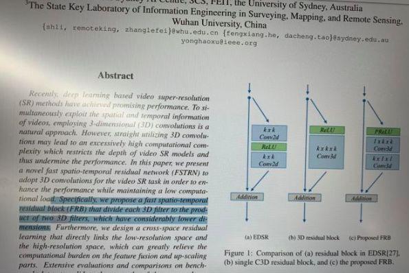 """知乎网友给CVPR颁""""最差论文奖"""":今天AI科研界和网红界差不多"""
