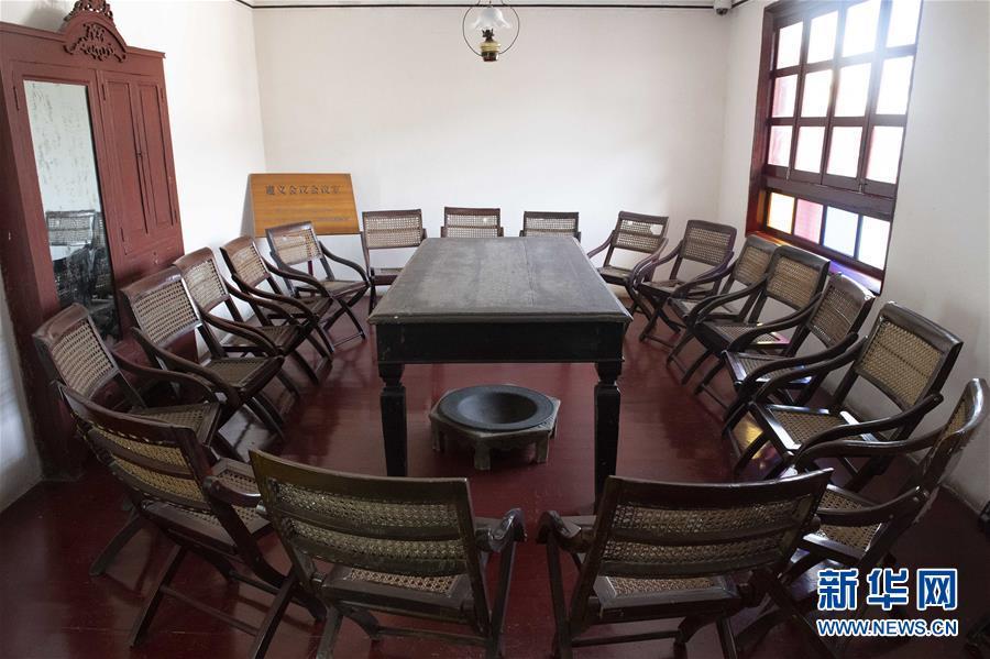 这是7月4日拍摄的遵义会议会议室。 新华社记者 王思维
