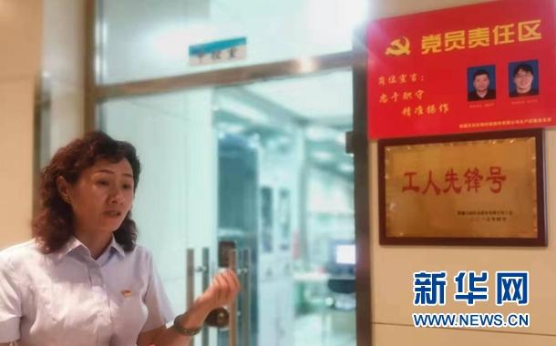 天润乳业党委副书记梁春英介绍公司党员干部在企业发展中的带头作用。杨晓波