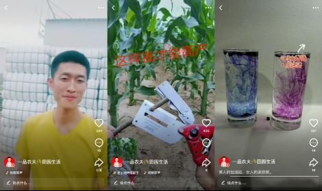 """辽宁""""农夫哥""""分享硬核农业种植技术走红火山小视频 网友:速速收藏"""