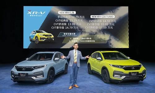 此外,在换装220TURBO发动机的同时也保留1.5L自然吸气发动机,全新XR-V从原有的5款配置进化为7款配置,将为消费者带来更加丰富、更加个性的选择。
