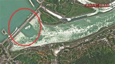 高分六号 这才是真正的有图有真相 三峡集团 大坝当前各方面性态均优于预期和设计标准 各方专家 三峡坝体位移肉眼不可见