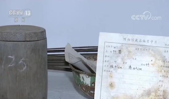 """竹筒直径9.1厘米,高12.3厘米,它的主人名叫""""兰发连""""。"""