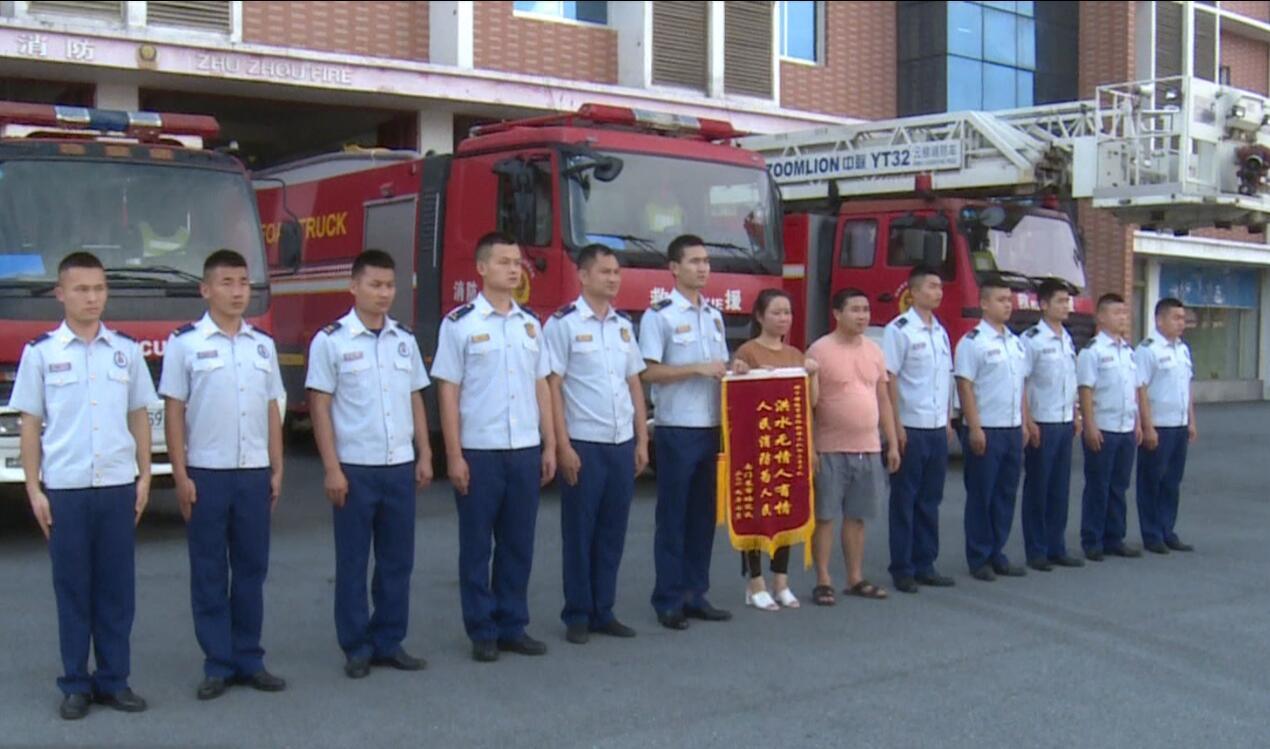 """醴陵阳三石消防救援站指战员被誉有""""铁军风采"""""""