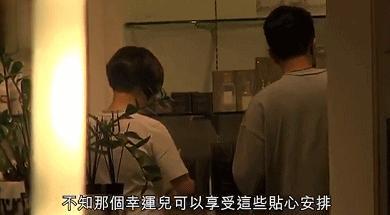 港媒曝杨幂刘恺威正式分家 男方拿到近亿元房产