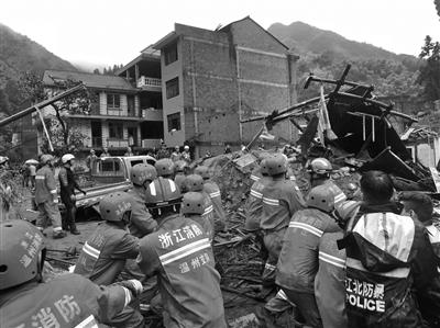 浙江永嘉堰塞湖决堤 22人遇难10人失踪