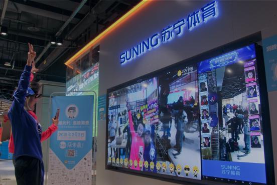 (顾客在苏宁体育Biu店门前体验VR橱窗)