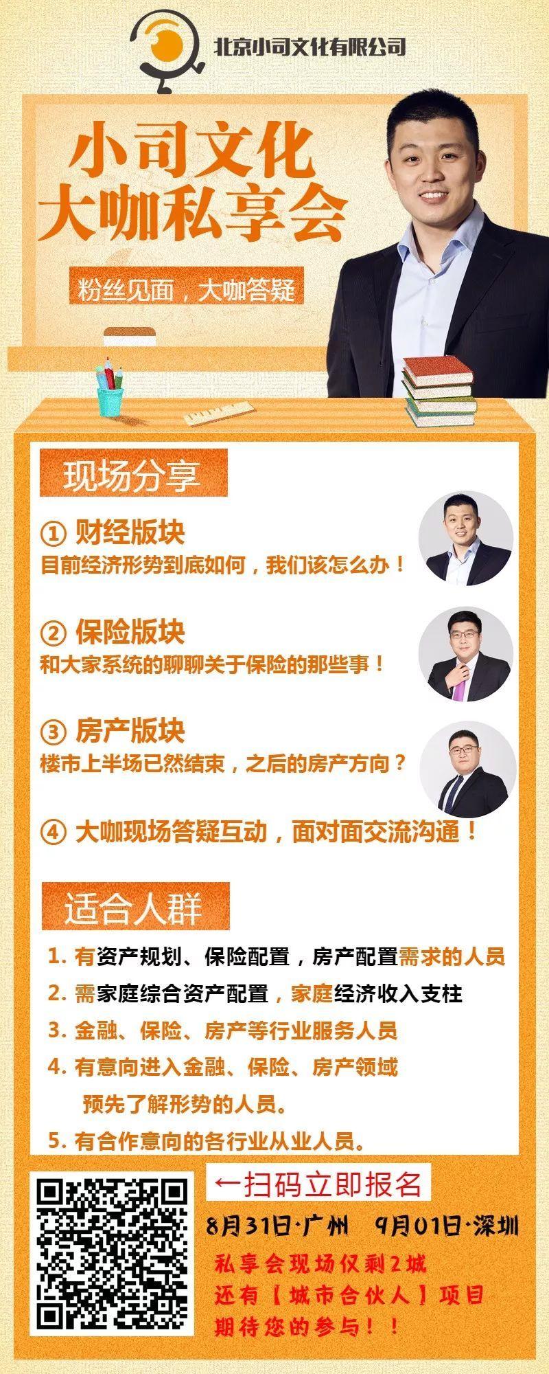 财经资讯_财经和讯网 和讯财经新闻保险
