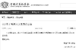 http://www.k2summit.cn/guonaxinwen/939719.html