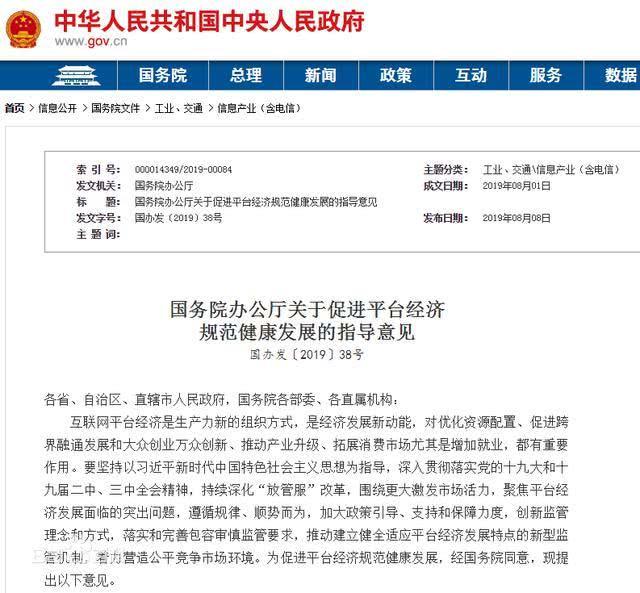 http://www.shangoudaohang.com/shengxian/191873.html