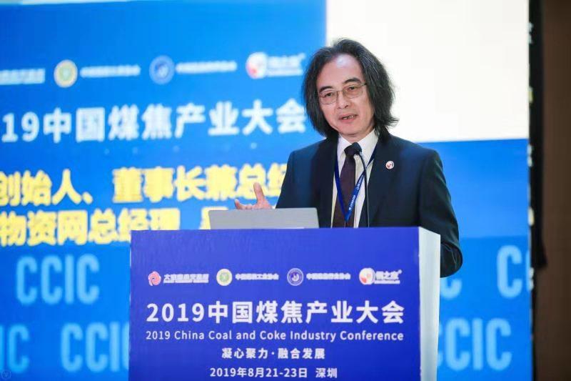 钢之家网站创起人、董事长兼总经理、中国大宗物资网总经理吴文章