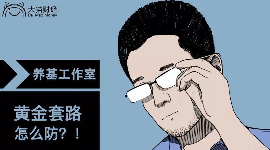 /zhubaoshichang/22678.html
