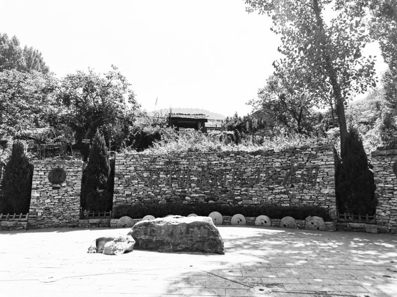 """抱犊崮,""""铜墙铁壁""""铸成根据地"""