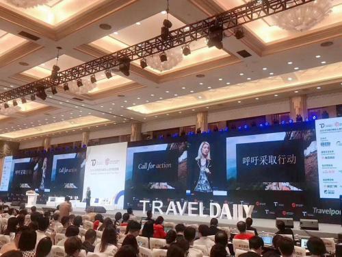 睿沃科技丨携手环球旅讯「数字旅游展」