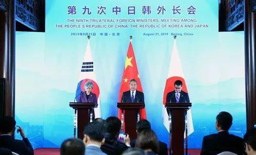 8月21日,王毅在北京主持第九次中日韩外长会后同韩国外长康京和、日本外相河野太郎共同会见记者。(外交部网站)