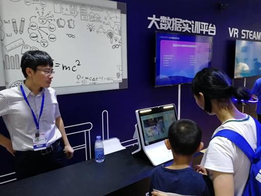 融互联科技 绘智慧生活 同方携智慧应用系列首登物博会