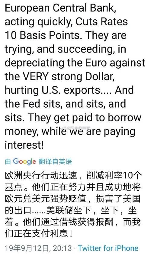 """而在前一天,周三(9月11日)特朗普在推特上表示,美联储应该""""将我们的利率降至零或更低,然后我们应该开始为我们的债务再融资。""""这一说法超出了他此前的抨击及降息一个百分点的要求,呼吁美联储将基准利率陡然下调2个百分点。美联储前官员Roberto Perli怒怼:特朗普这是 """"灾难的配方"""""""