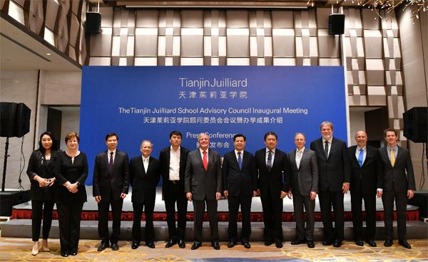 天津茱莉亚学院宣布天津茱莉亚顾问委员会成立 指挥家余隆出任委员会主席