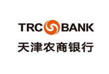 天津农商银行