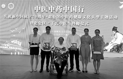 http://www.ningbofob.com/wenhuayichan/31020.html