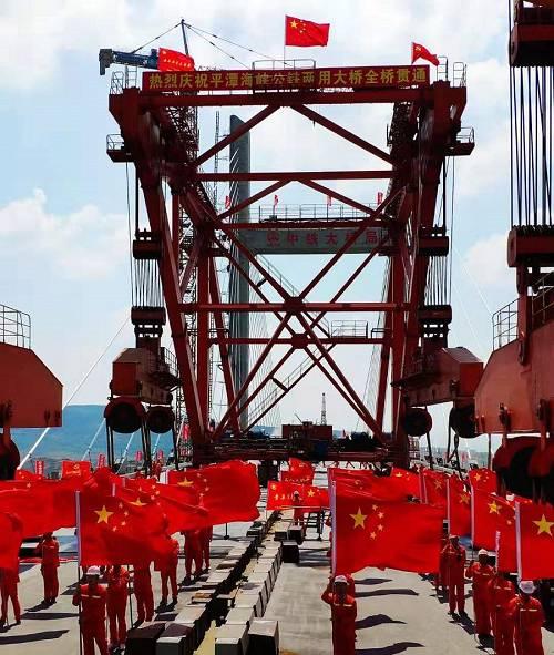 平潭海峡公铁两用大桥全桥贯通