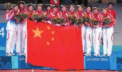 向中国女排学习!你为国旗增辉!人民为你自豪!