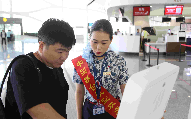 国庆节前夕,旅客在大兴机场乘机出行。中国联合航空供图