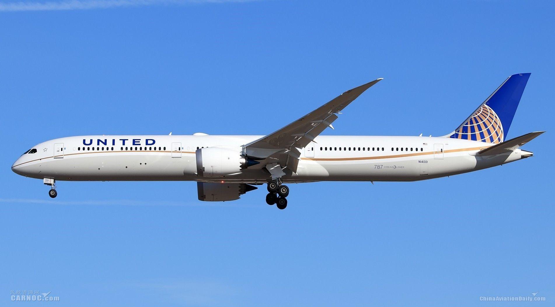 美联航通过积分激励简化升舱服务