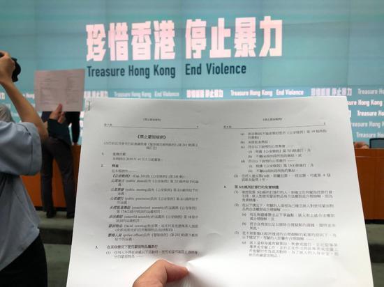 香港特区行政长官林郑月娥4日召开特别行政会议,会同行政会议决定,引用《紧急情况规例条例》,订立《禁止蒙面规例》(也即《反蒙面法》),以尽快止暴制乱。该规例将于10月5日零时起生效实施,违反规例人士最高判处罚款2.5万港元及监禁1年。