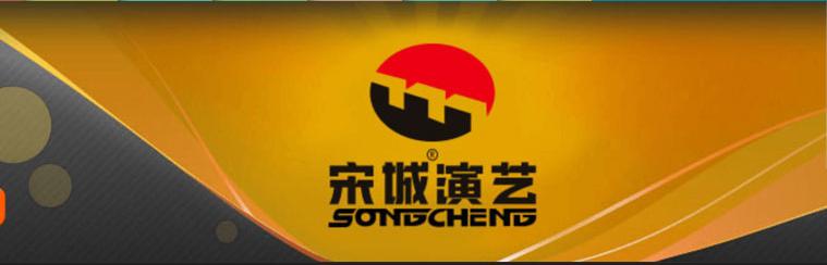 宋城演艺豪掷30亿投资珠海演艺谷项目 经营模式将进入4.0时代