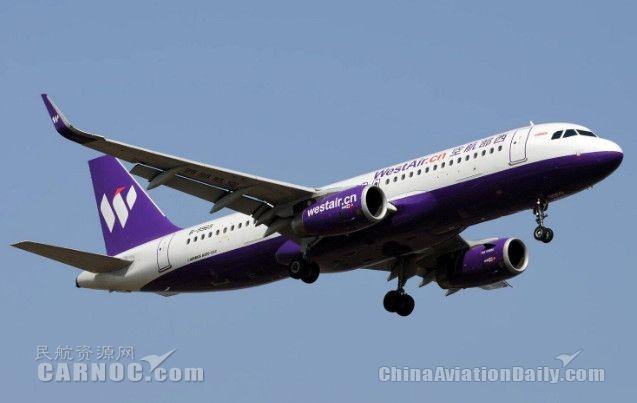 民航冬航季来临西部航空新增十余条航线