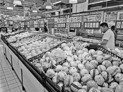 贵了大半年的苹果价格有所回落