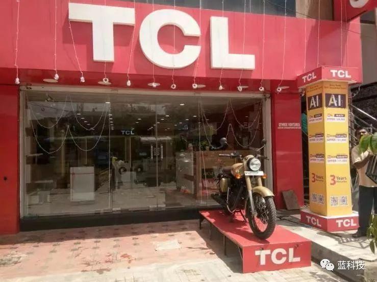 """印度双十一消费者""""预定""""TCL  A"""