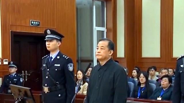 """大搞权钱交易 家风不正!山西省一名""""大老虎""""公开受审"""